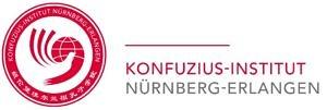 Das Logo des Konfuzius-Institut Nürnberg-Erlangen.