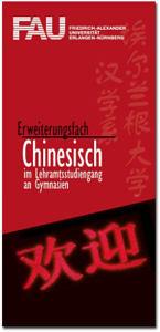 Der Flyer für das Erweiterungsfach Chinesisch im Lehramtsstudiengang an Gymnasien.