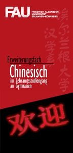Flyer zu Chinesisch als Erweiterungsfach im Lehramtsstudiengang an Gymnasien.