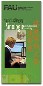 Flyer für den Masterstudiengang Sinologie mit fachspezifischer Ausrichtung.