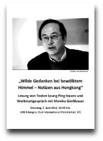 """Werbeflyer der Lesung """"Wilde Gedanken bei bewölktem Himmel - Notizen aus Hongkong""""."""