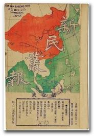 Eine alte Karte Chinas.