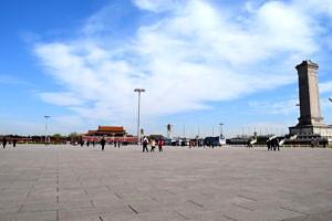 Der Platz des Himmlischen Friedens in Beijing.