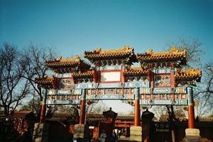 Ein chinesisches Tor.