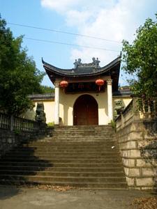 Eine chinesische Tempelanlage.