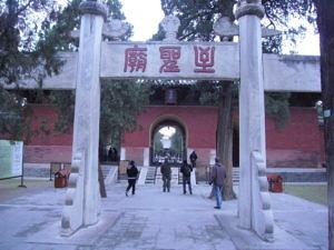 Ein Tor in einem chinesischen Tempel.