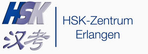 Link zur Website des HSK-Zentrum Erlangen.
