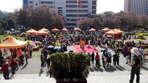 Internationales Kulturfest auf dem Uni Campus.