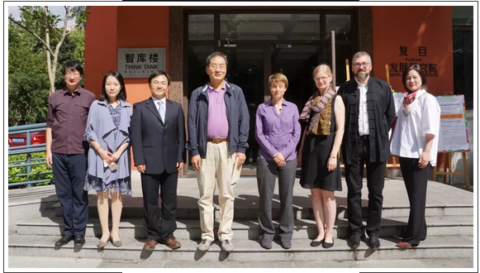 "Zum Artikel ""Bericht Workshop Network Perspectives on the Study of Chinese History"""